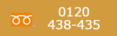0120438425